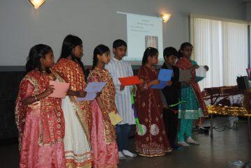 Bala Vihar